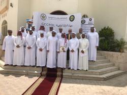 فعاليات إختتام البرنامج التدريبي الشامل في مهارات التفاوض للقيادات العليا على مستوى الخليج العربي